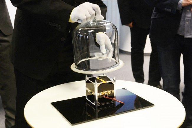 Štart prvej slovenskej družice do vesmíru je plánovaný začiatkom júna - Zaujímavosti - SkolskyServis.TERAZ.sk
