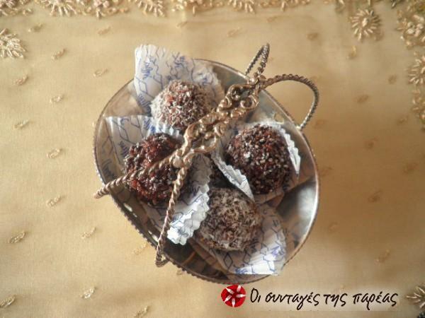Σοκολατένια σφουγγαράκια #sintagespareas