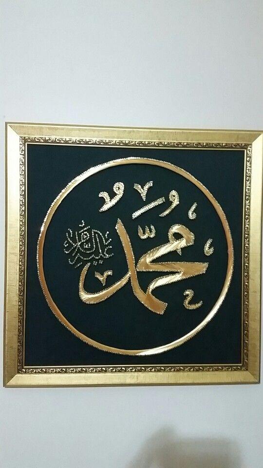 Muhhammed lafzı
