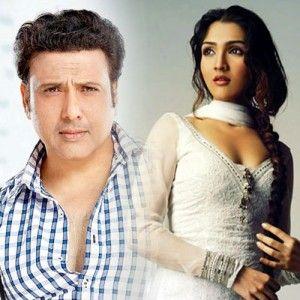 #Viral #PICS: बिकिनी अवतार में गोविंदा की बेटी टीना आहूजा को! #Bikini #Bollywood #Govinda #TinaAhuja