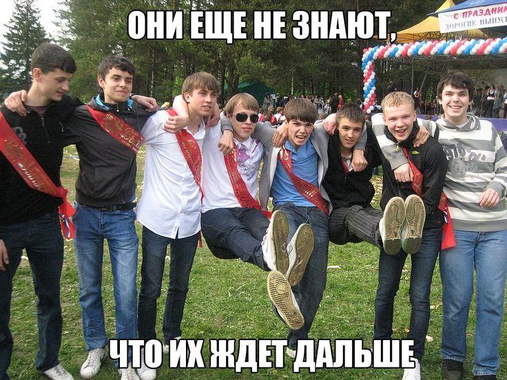 Всех Одинцовских выпускников с Последним Звонком!