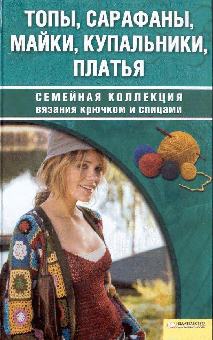 Sarafani topi vyazanie by vetervmae011 - issuu