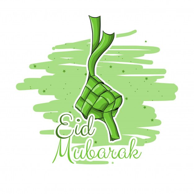 Illustration Of Eid Mubarak With Hanging Ketupat Hand Drawing How To Draw Hands Eid Mubarak Eid