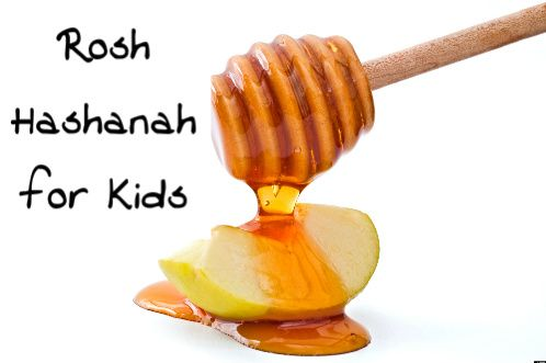 be rosh hashanah song