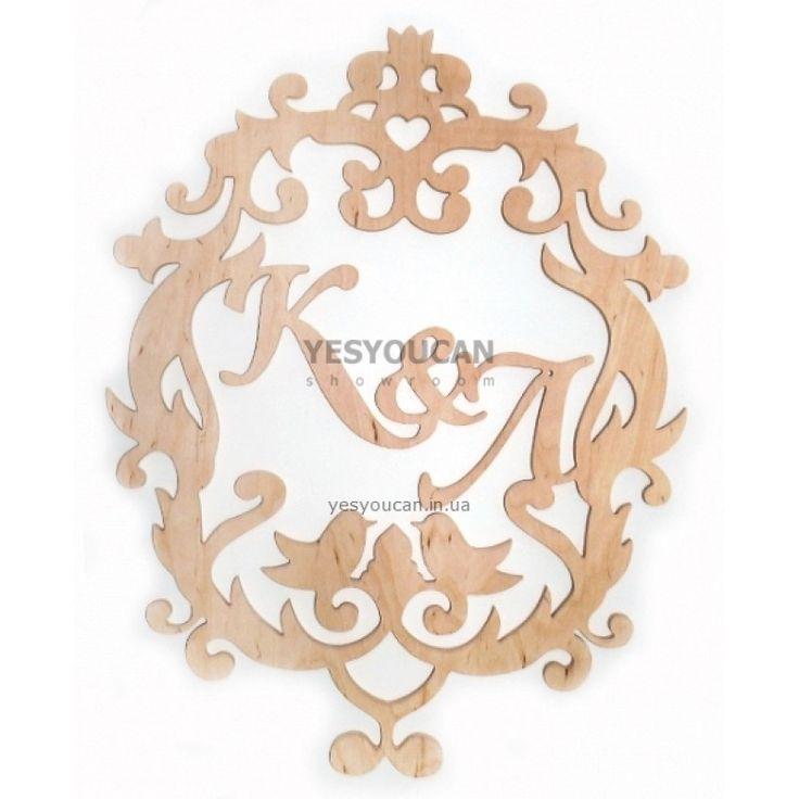 Семейные, свабедный герб, монограмма с инициалами. Украина. Купить, заказать в интернет магазине http://yesyoucan.in.ua