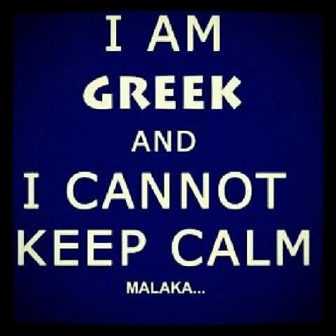 Quotes About Being Greek | Being Greek!