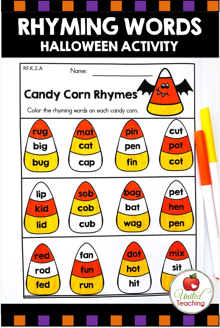 Halloween Literacy Activities (Kindergarten Literacy