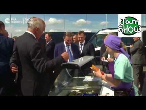 Стаканчик мороженого от президента - Путин угостил министров на авиасало...