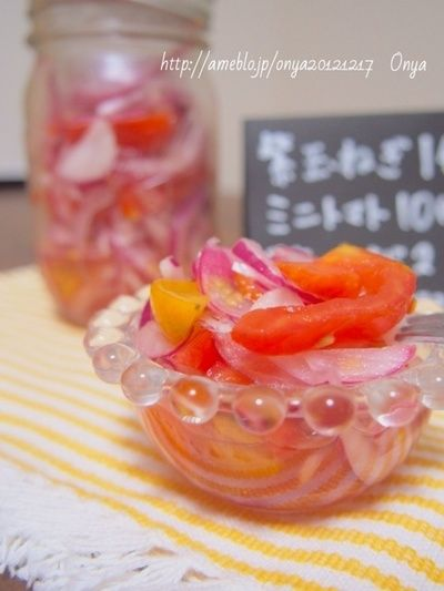 簡単切るだけ♡梅雨時食べたい紫玉ねぎとミニトマトのさっぱりマリネ ...