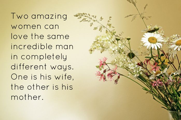 Daughter In Law quote two amazing women