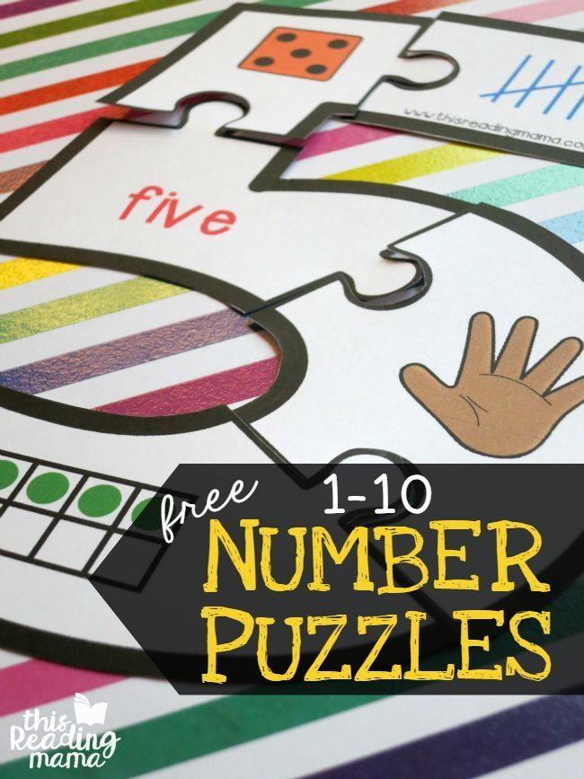 Printable Number Puzzles for 1-10 {FREE} - This Reading Mama #mathresourseforteachers