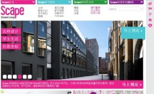 Check out our Chinese site!   read all about it on the Scape Living blog