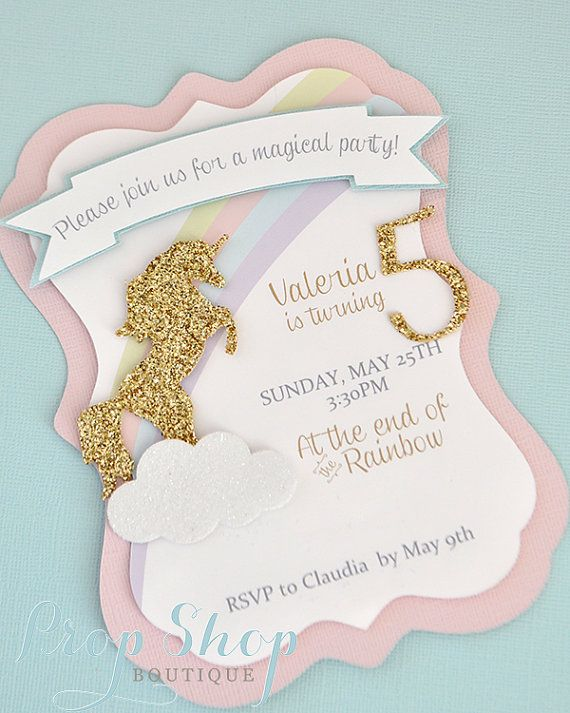 Unicorn Kisses Birthday Invitation by propshopboutique on Etsy
