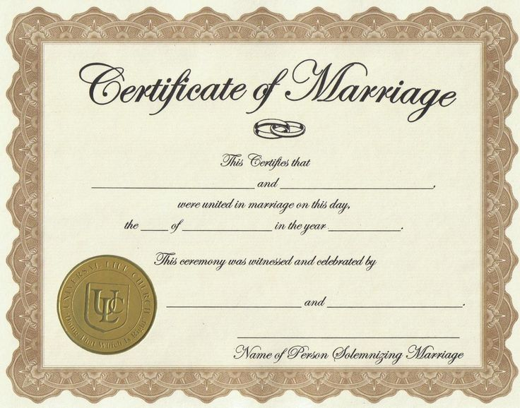 image of marriage license | marriage license