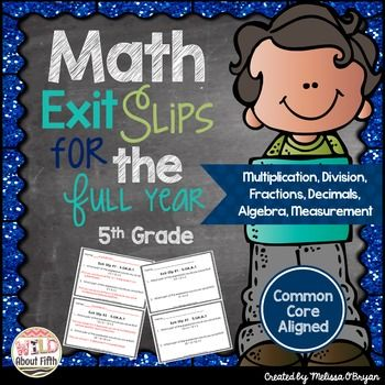 Don't wait for the big test to figure out who doesn't get it!  With frequent math exit slips you can quickly assess your students and know immediately who has it and who doesn't.  Math exit slips are a MUST in every best practice classroom!This Math Exit Slip 5th Grade BUNDLE includes over 90 exits slips and will continue to grow!