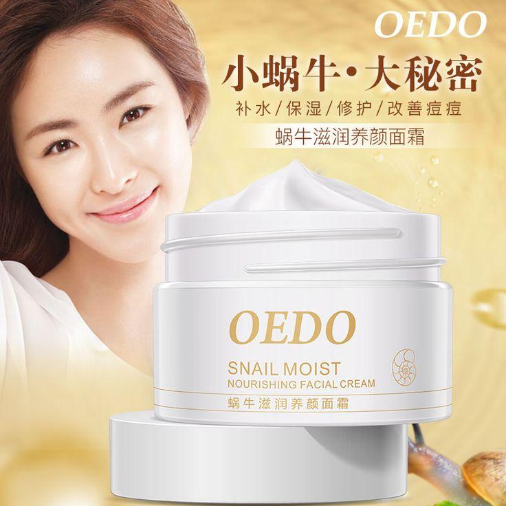 Brand NameOEDO UseFace Item Type Facial Cream