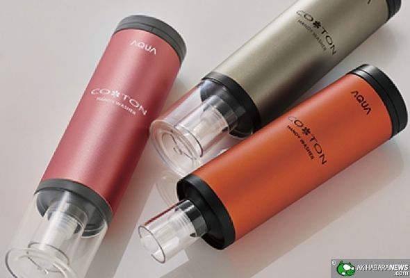 Haier Asia - Lightweight portable washing device that looks like hair spray | AkihabaraNews