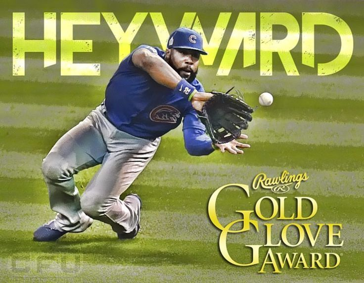 2016 Golden Glove again to Heyward