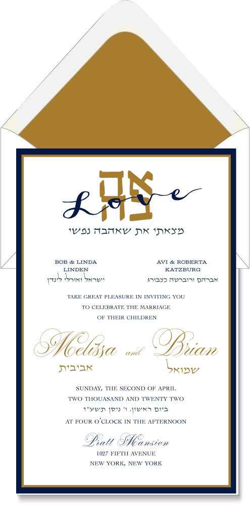 396 best Hebrew Jewish Wedding Invitations images by Cohen Printing