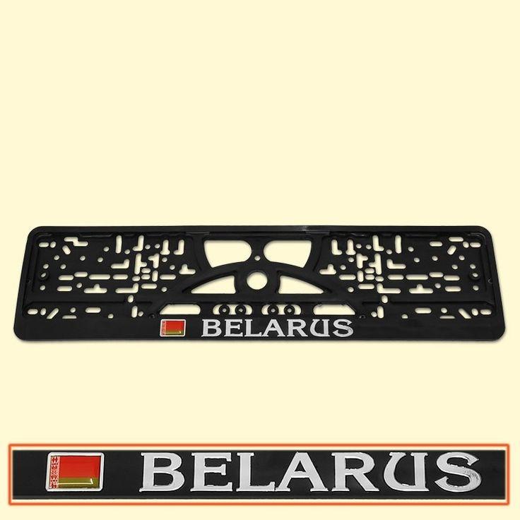 "SHOP-PARADISE.COM KFZ - Nummernschildhalter ""BELARUS 3D"" 4,19 € http://shop-paradise.com/de/kfz-nummernschildhalter-belarus-3d"
