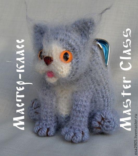 Knitting handmade.  Fair Masters - handmade.  Buy MK purse kitten.  Handmade.  Gray, kittens, hook №2