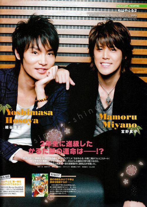 Hosoya Yoshimasa - Mamoru Miyano. Kyaaaa I love them ❤