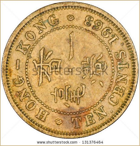 Hong Kong Chinese 10 Cents Bronze Coin Reverse Isolated - Shutterstock