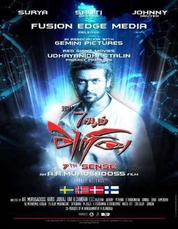 Poster Of 7 Aum Arivu 2011 Dual Audio 720p HDRip [Hindi - Tamil] - UNCUT Free Download Watch Online Worldfree4u