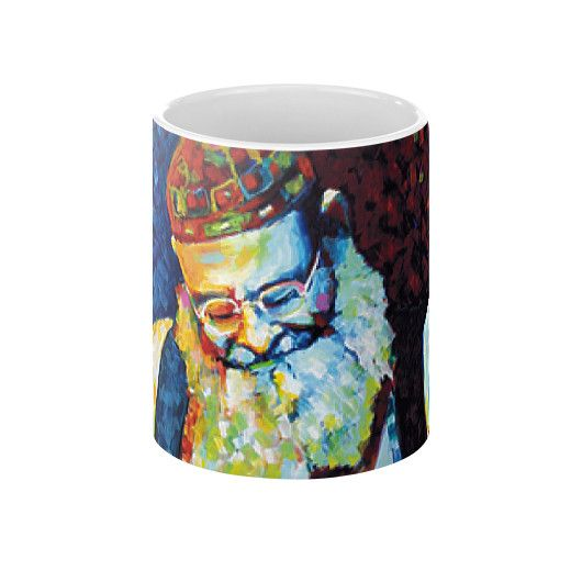 Sing Your Song Coffee Mug