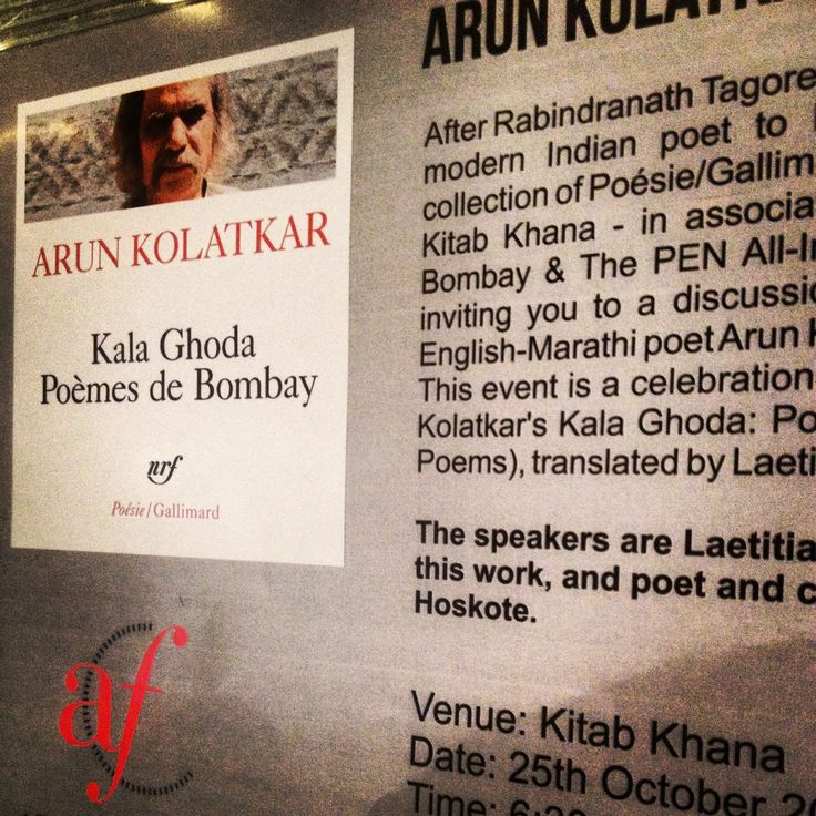 Arun Kolatkar - Poèmes de Bombay : Kala Ghoda