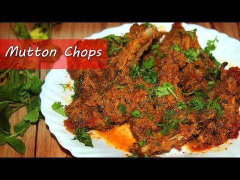 Mutton Chops Masala Roast Recipe | Ramzan special Recipe | Tasty Mutton Recipe - YouTube