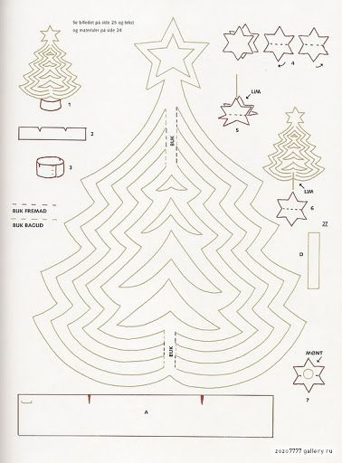 Boże Narodzenie - monholeta5 - Picasa Web Albums