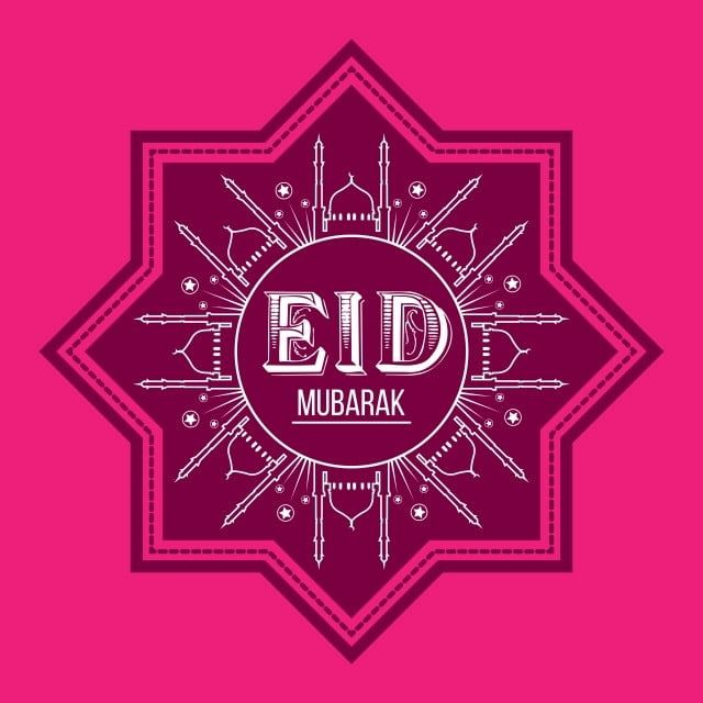 Happy Eid Mubarak With Mandala Art Ramadan Islamic Eid Png And Vector With Transparent Background For Free Download Happy Eid Mubarak Eid Mubarak Happy Eid