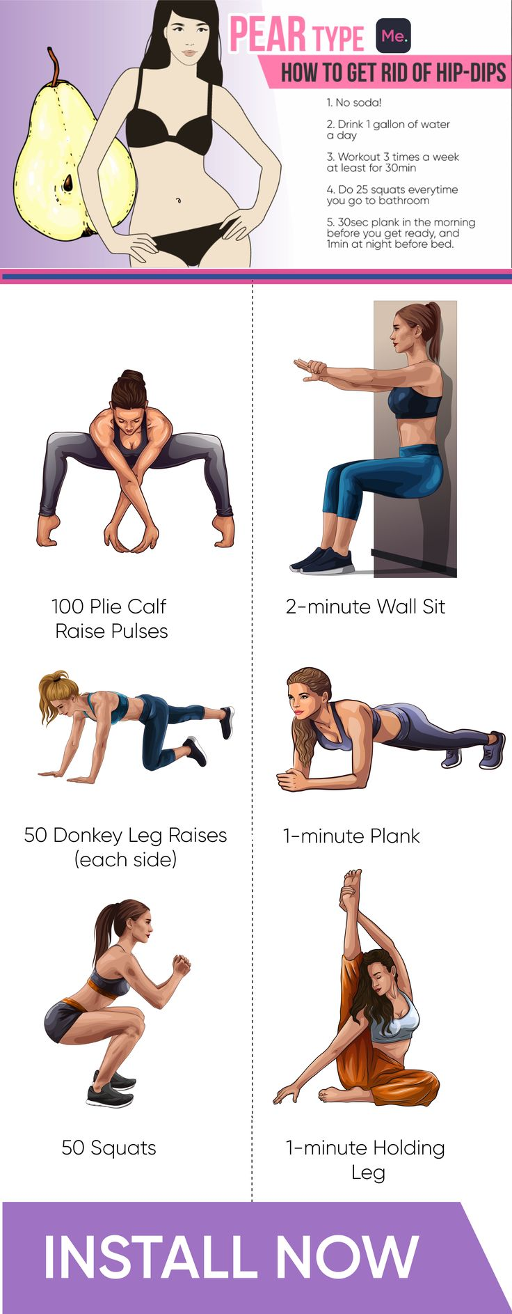 A workout for you to get perfect hips! Exercises were