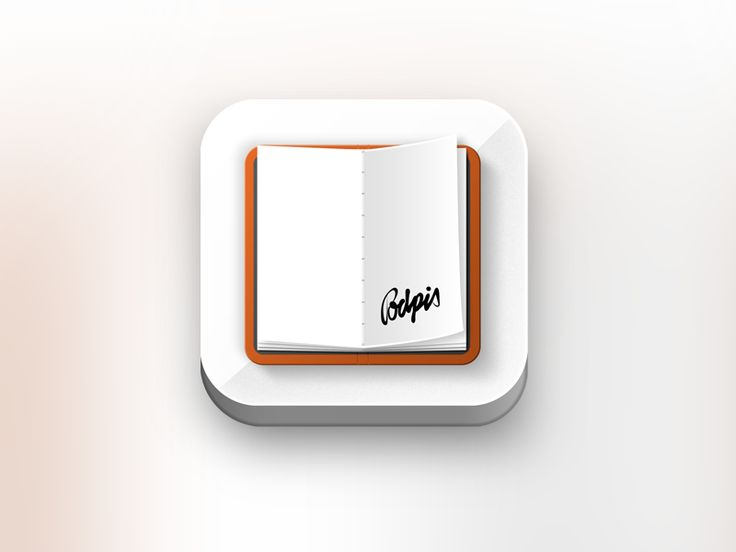 Dribbble - Electronic signing icon draft by Tomas Kopecny