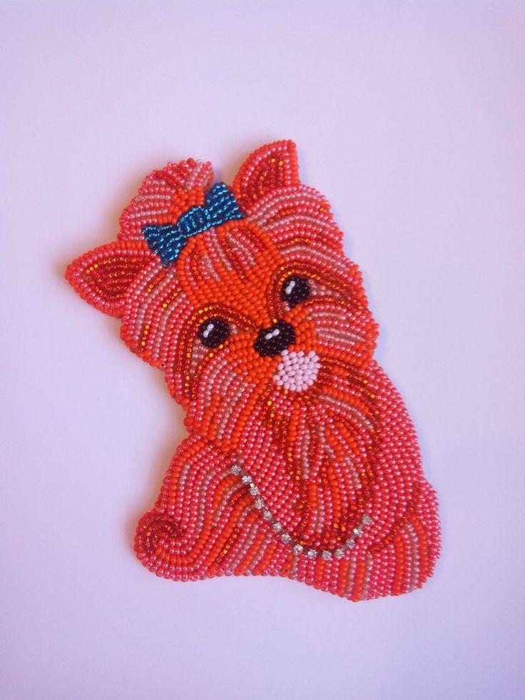 Собачка для доченьки | biser.info - всё о бисере и бисерном творчестве