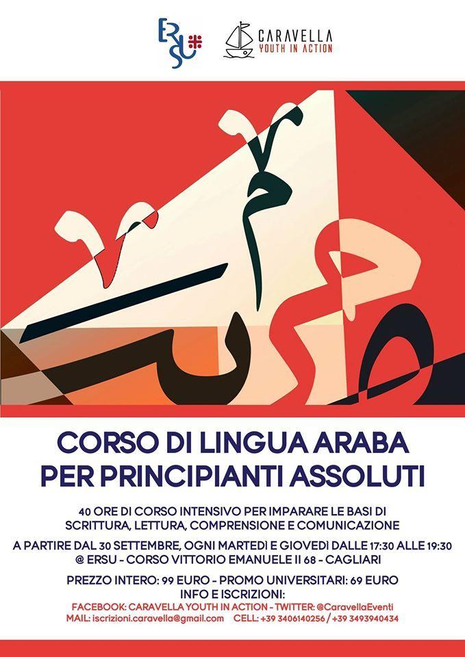 CORSO DI LINGUA ARABA PER PRINCIPIANTI – CAGLIARI – DAL 30 SETTEMBRE 2014