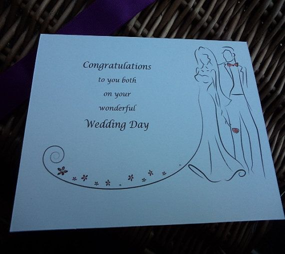 Wedding congratulations wedding day card by WendysWeddingCorner