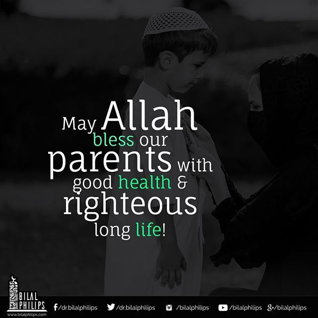 Our parents are blessings. Don't delay showing them love. We don't know how long we have this blessing for. May Allah grant our parents the highest ranks in Jannah. Ameen. #islamicOnlineUniversity #BilalPhilips #Parenting