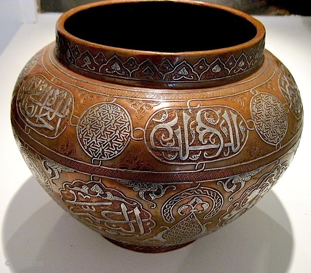 Islamic brass bowl inlaid silver with Arabic calligraphy