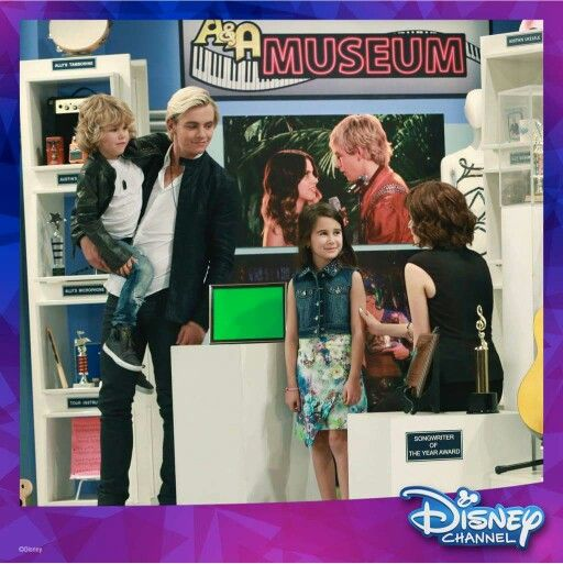 Austin & Ally and they're kids that we were never told the names of in the series final