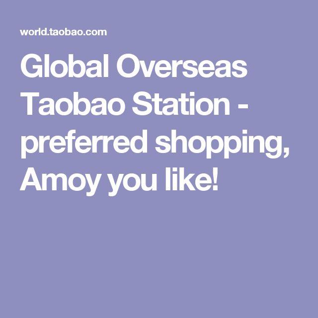 Global Overseas Taobao Station - preferred shopping, Amoy you like!