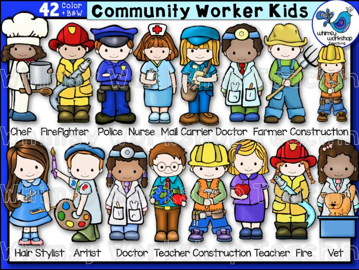 Community Worker Kids Clip Art Set (42 graphics) Whimsy ...