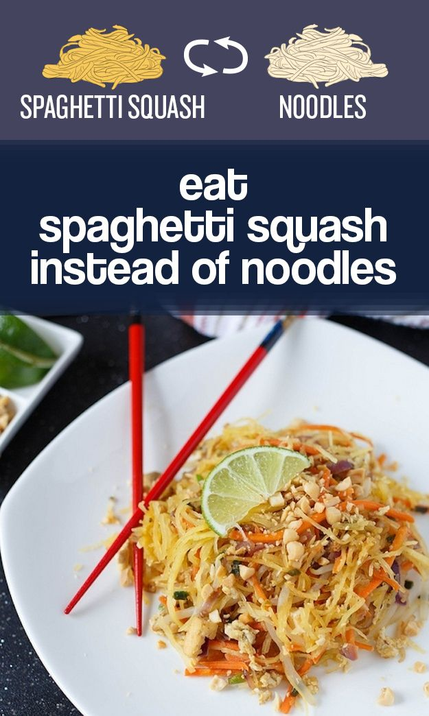 Spaghetti squash does a very convincing impression of almost any noodle.