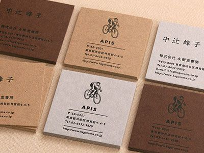 Letterpress business card idea (site not in English)