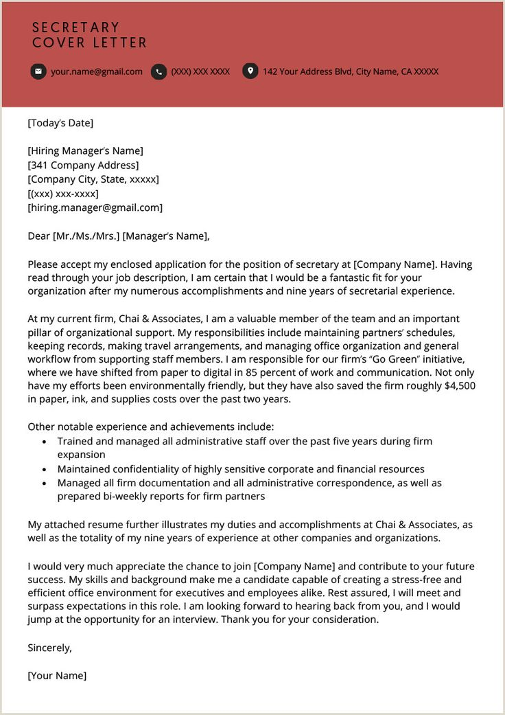 Cover Letter For Data Entry Clerk With No Experience