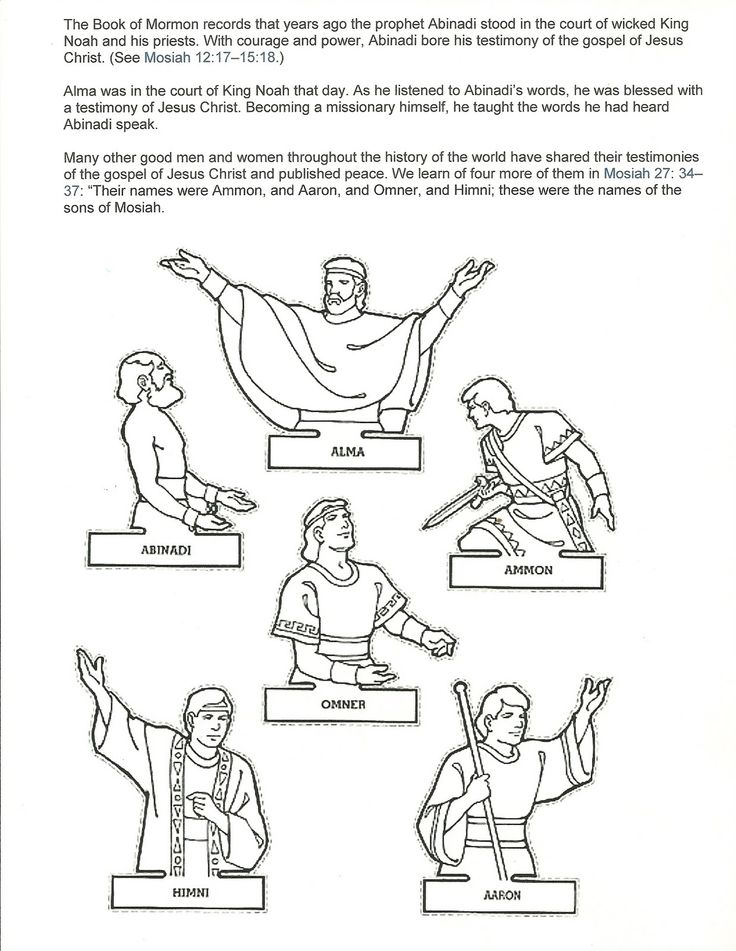 Sons Of Mosiah Coloring Pages