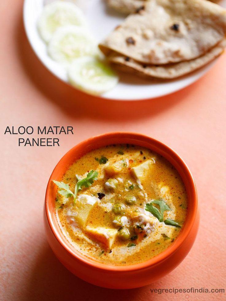 recipe: aloo matar paneer (simmered potatoes with peas and paneer) [10]