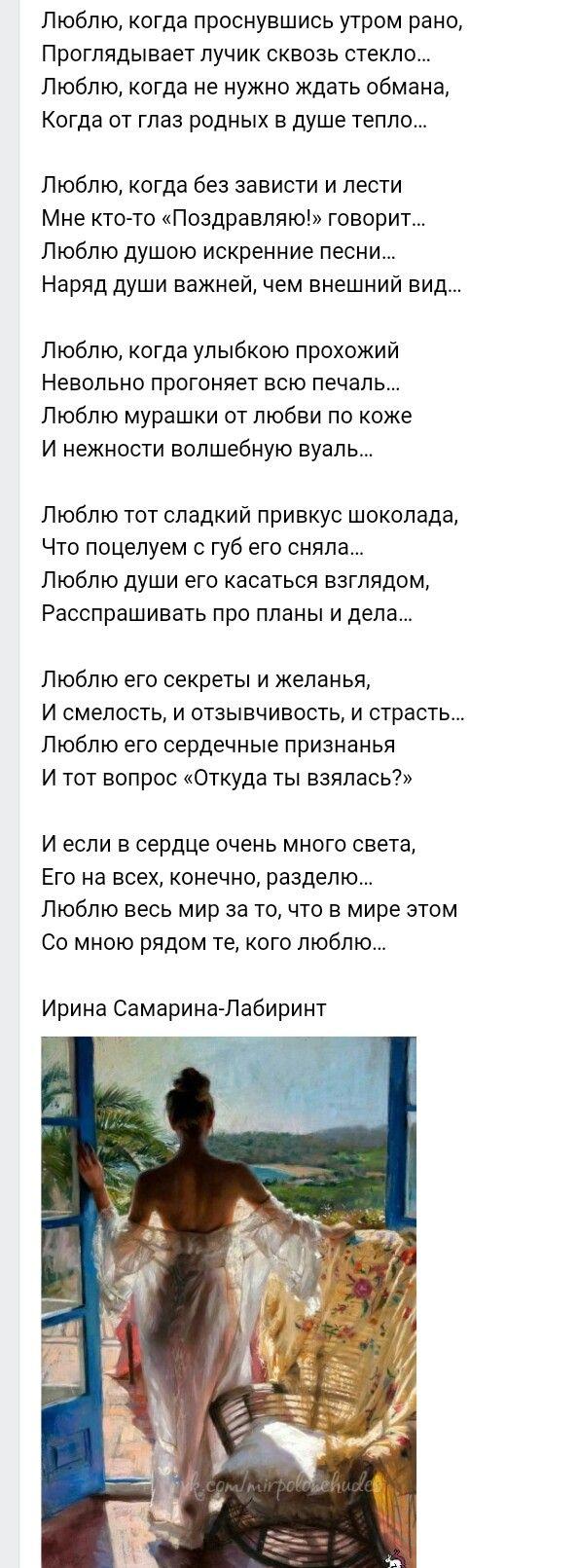 https://ru.pinterest.com/nataliakot19707/стихотворение/?utm_campaign=bprecs&e_t=520206d66d184a64a9b65563da6b6f1d&utm_content=838021511850788009&utm_source=31&utm_term=4&utm_medium=2004
