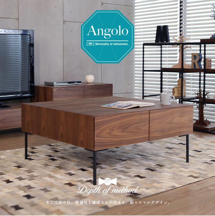 【楽天市場】【エントリーで最大P10倍 1/16 10時-1/19 10時】テーブル 木製テーブル table 家具ウォールナット材テーブル ローテーブル!『Angolo』シリーズ ナイトテーブルモダンナイトテーブル モダンリビング 北欧テイスト シンプル デザイナーズ アジアンテイスト:Armonia あるもにあ